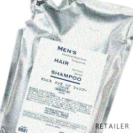 ♪【ORBIS】オルビス メンズヘアシャンプー 詰め替え用420ml<メンズヘアシリーズ/シャンプー><医薬部外品>