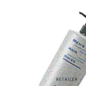 ♪【ORBIS】オルビス メンズヘアリンス ボトル入り420ml<メンズヘアシリーズ/リンス><医薬部外品>