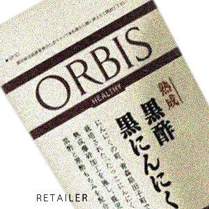 ♪【ORBIS】オルビス熟成黒酢黒にんにく 30日分(310mg×90粒)<サプリメント>