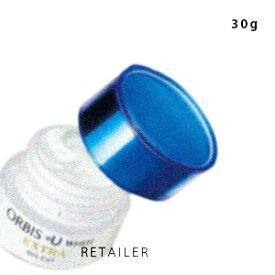 ♪ ボトル入り 30g【ORBIS】オルビス オルビスユー ホワイト エキストラ クリーミーモイスチャー ボトル入り 30g<フェイスクリーム><医薬部外品・薬用><オルビスユーシリーズ・オルビスU・オルビスu>