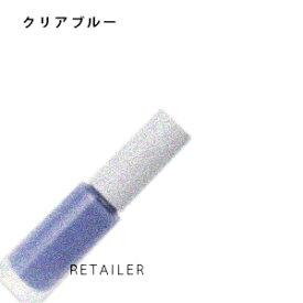 ♪ #クリアブルー【ORBIS】オルビス ネイルケアプロテクター<ネイルケア>