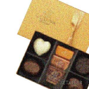 ♪【GODIVA】ゴディバ ゴールドコレクション 7粒<お菓子・チョコレート・バレンタインデー・ホワイトデーのお返しに>