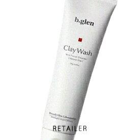 ♪【b.glen】 ビーグレン クレイウォッシュ 150g<洗顔料・洗顔クリーム><bglen>