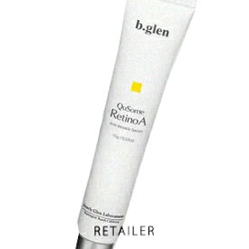 ♪【b.glen】 ビーグレン QuSomeレチノA 15g<美容液・ビタミンA美容液><bglen>