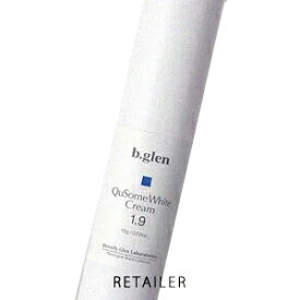 即納【b.glen】 ビーグレンQuSomeホワイトクリーム1.9 15g<フェイスクリーム><bglen><ナイトクリーム・夜用クリーム>