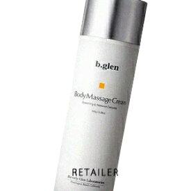 ♪ 【b.glen】 ビーグレンボディマッサージクリーム 150g<ボディクリーム・ボディークリーム><ボディケア><bglen>