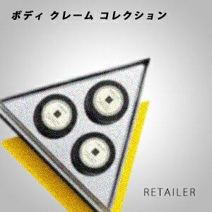 ♪【JO MALONE】ジョーマローンボディ クレーム コレクション<オイル><ボディクリーム><セット><クリスマス>