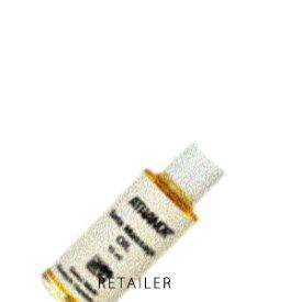 ♪ 15ml【ビーバイ・イー】BbyEATHANOR セタマッサージオイル 15ml<アタノール><ボディオイル><ビーバイイー><保湿><携帯用><ボディケア>