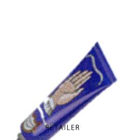 ♪ 75g【OFFICINE UNIVERSELLE BULY】オフィシーヌ・ユニヴェルセル・ビュリーポマード・コンクレット 75g<オフィシーヌユニヴェルセルビュリー><ハンドクリーム><フットクリーム>