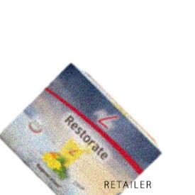 ♪ 200g【PM-International】PMインターナショナルフィットライン レストレイト 200g(6.7g×30袋)<FitLine><サプリメント><ミネラル><カルシウム><亜鉛><鉄>