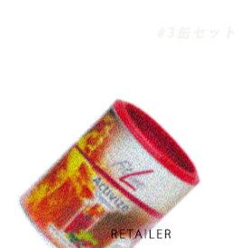 ♪ 3缶セット【PM-International】PMインターナショナルフィットライン アクティヴァイズ 3缶セット<FitLine><栄養機能食品><ビタミンB群><ドイツ酵素ドリンク><サプリメント>