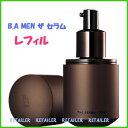 ♪【POLA】ポーラ B.AMENザセラムリフィル 90ml <男性用美容液><BA MEN・BAメン・ビーエーメン>