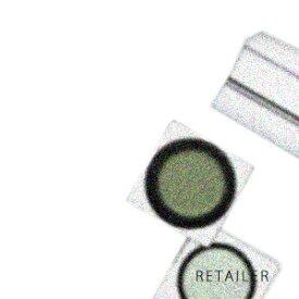 ★RMK インジーニアスクリーム&パウダーアイズ #04シルバーグリーン<アイシャドウ>【アールエムケー・ルミコ】
