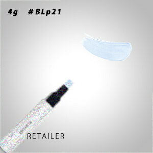 ♪ #BLp21【資生堂】PLAYLIST プレイリストインスタントアイコンプリート マルチプルカラー #BLp21<メイクアップ><アイカラー・アイライナー・アイブロウ>