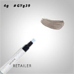 ♪ #GYg39【資生堂】PLAYLIST プレイリストインスタントアイコンプリート マルチプルカラー #GYg39<メイクアップ><アイカラー・アイライナー・アイブロウ>