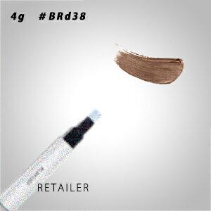 ♪ #BRd38【資生堂】PLAYLIST プレイリストインスタントアイコンプリート マルチプルカラー #BRd38<メイクアップ><アイカラー・アイライナー・アイブロウ>