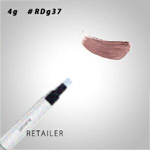 ♪ #RDg37【資生堂】PLAYLIST プレイリストインスタントアイコンプリート マルチプルカラー #RDg37<メイクアップ><アイカラー・アイライナー・アイブロウ>