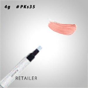 ♪ #PKs35【資生堂】PLAYLIST プレイリストインスタントアイコンプリート マルチプルカラー #PKs35<メイクアップ><アイカラー・アイライナー・アイブロウ>