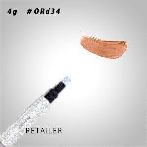 ♪ #ORd34【資生堂】PLAYLIST プレイリストインスタントアイコンプリート マルチプルカラー #ORd34<メイクアップ><アイカラー・アイライナー・アイブロウ>