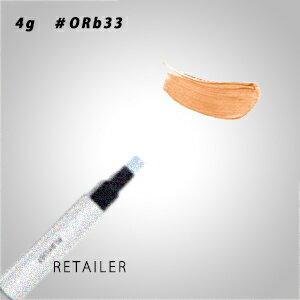 ♪ #ORb33【資生堂】PLAYLIST プレイリストインスタントアイコンプリート マルチプルカラー #ORb33<メイクアップ><アイカラー・アイライナー・アイブロウ>