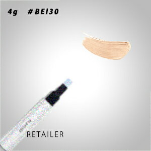 ♪ #BEl30【資生堂】PLAYLIST プレイリストインスタントアイコンプリート マルチプルカラー #BEl30<メイクアップ><アイカラー・アイライナー・アイブロウ>