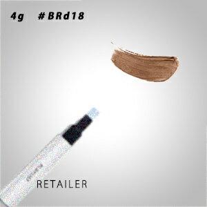 ♪ #BRd18【資生堂】PLAYLIST プレイリストインスタントアイコンプリート マルチプルカラー #BRd18<メイクアップ><アイカラー・アイライナー・アイブロウ>