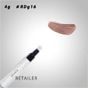 ♪ #RDg16【資生堂】PLAYLIST プレイリストインスタントアイコンプリート マルチプルカラー #RDg16<メイクアップ><アイカラー・アイライナー・アイブロウ>
