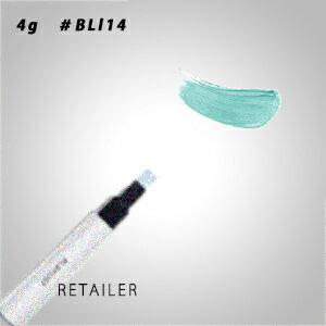 ♪ #BLl14【資生堂】PLAYLIST プレイリストインスタントアイコンプリート マルチプルカラー #BLl14<メイクアップ><アイカラー・アイライナー・アイブロウ>