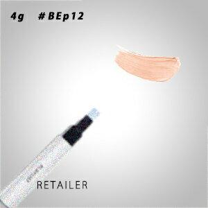 ♪ #BEp12【資生堂】PLAYLIST プレイリストインスタントアイコンプリート マルチプルカラー #BEp12<メイクアップ><アイカラー・アイライナー・アイブロウ>