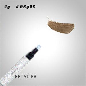 ♪ #GRg03【資生堂】PLAYLIST プレイリストインスタントアイコンプリート マルチプルカラー #GRg03<メイクアップ><アイカラー・アイライナー・アイブロウ>