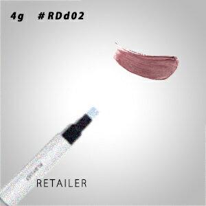 ♪ #RDd02【資生堂】PLAYLIST プレイリストインスタントアイコンプリート マルチプルカラー #RDd02<メイクアップ><アイカラー・アイライナー・アイブロウ>