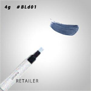 ♪ #BLd01【資生堂】PLAYLIST プレイリストインスタントアイコンプリート マルチプルカラー #BLd01<メイクアップ><アイカラー・アイライナー・アイブロウ>