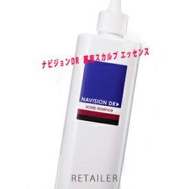 ♪【資生堂】 ナビジョンDR薬用スカルプエッセンス 200ml<育毛剤・頭皮育毛剤・薬用育毛剤><NAVISION>