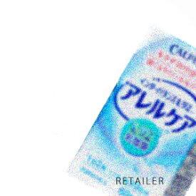 即納 カルピス株式会社健彩生活 アレルケア60粒入り <サプリメント・L-92乳酸菌>