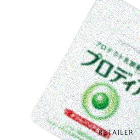 ♪サントリープロディア プロテクト乳酸菌配合 90粒<サプリメント>