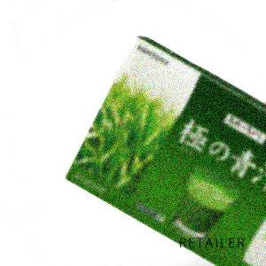♪★お徳用サイズ★ サントリー 極の青汁 90包入<きわみのあおじる><サプリメント・健康食品>