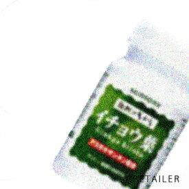 ♪サントリーイチョウ葉 90粒 <アスタキサンチン><サプリメント>