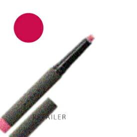 ♪ #06【株式会社ACRO】アクロTHREE リファインドコントロール リップペンシル#06 MY LIONHEART<リップライナー><ベース><口紅><リップカラー><スリー>
