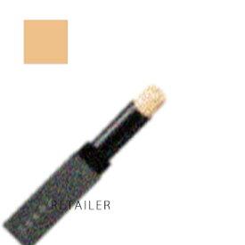 ♪ #02【株式会社ACRO】アクロTHREE ラディアントワンドインヴィジブル #02<スティックコンシーラー><ラディアントオイル><スリー>