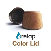 retap木製ボトルキャップ