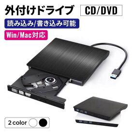 DVDドライブ 外付け mac CD DVD書き込み対応 USB windows USB3.0 薄型 高速 R1304-JH