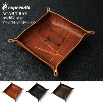 esperanto (Esperanto) a cab tray M Size wristlet leather handmade men's women's Japan leather
