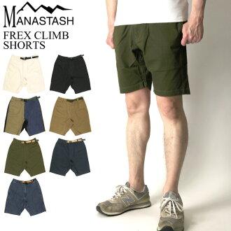 MANASTASH (manastash) Flex climb stretch shorts climbing shorts shorts