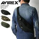 Avx3521 i1