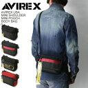 Avx597 i1