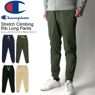★ all items in the shop! ★ Champion (champion) stretch climbing with long pants stretch pants