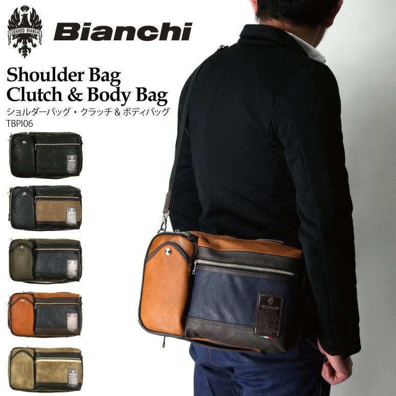 【送料無料】Bianchi(ビアンキ) ショルダーバッグ クラッチバッグ ボディバッグ ワンショルダー フェイクレザー メンズ レディース【コンビニ受取対応商品】
