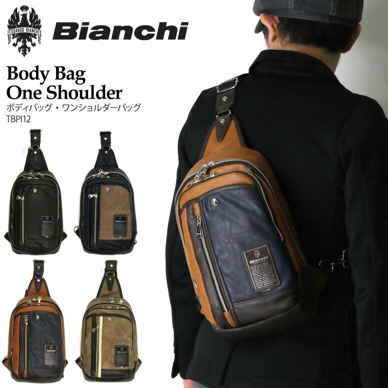 【送料無料】Bianchi(ビアンキ) ボディバッグ ワンショルダーバッグ ショルダーバッグ フェイクレザー メンズ レディース【コンビニ受取対応商品】