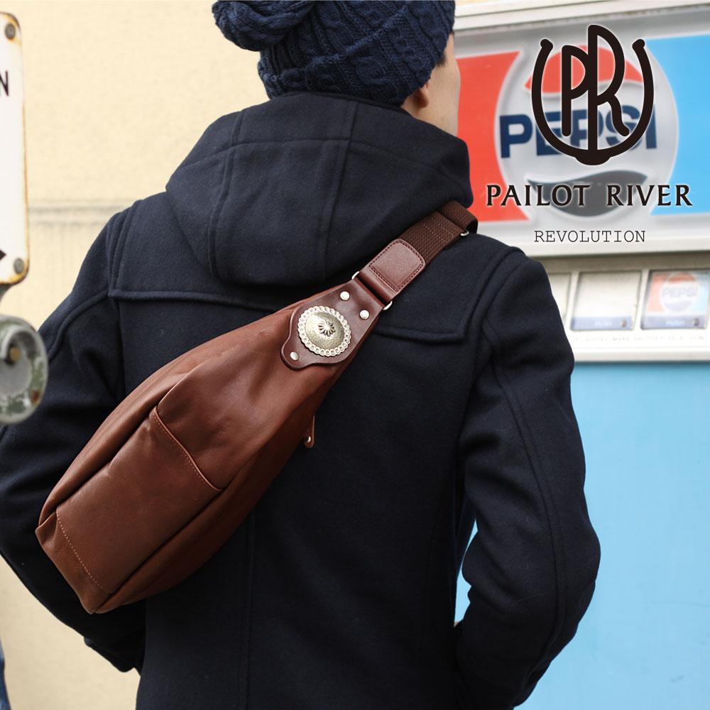 PAILOT RIVER パイロットリバー ワンショルダー オイルレザー 洋白ブロンココンチョ付 PR-OSL-BR[メンズ バッグ 鞄 レザー おしゃれ かっこいい 紳士 大人 彼氏 男性 プレゼント]
