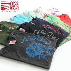 REDMOON ベーシック ロゴTシャツ RM-T01[メンズ 男物 本革 サドルレザー 日本製 職人 匠 おしゃれ かっこいい 大人 彼氏 男性 プレゼント]